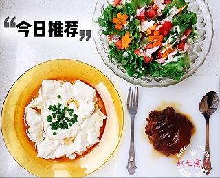枫叶vzei的吃饱吃好减肉肉🍓🍓我们每天的必修课