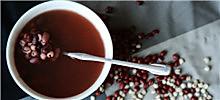 减肥除湿的小小红豆