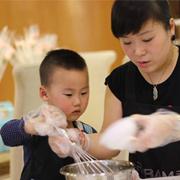 特别的爱给特别的你 为妈妈做一次有爱的饭
