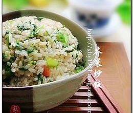 芥菜炒饭---户外美食的做法