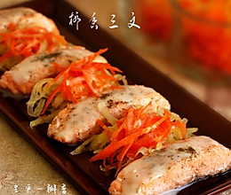 椰香三文鱼的做法