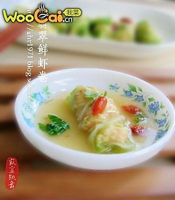 翡翠鲜虾卷的做法
