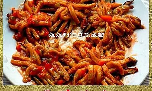 春节美食——菊花茄子的做法