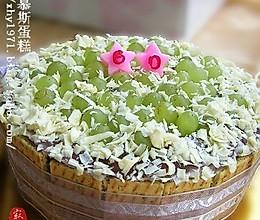 蓝莓慕斯蛋糕-----母亲与共和国同庆生日的做法