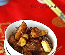 板粟烧鸡:秋粟飘香的季节的做法