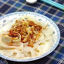 凉皮——详细制作过程教你做陕西风味小吃 分享