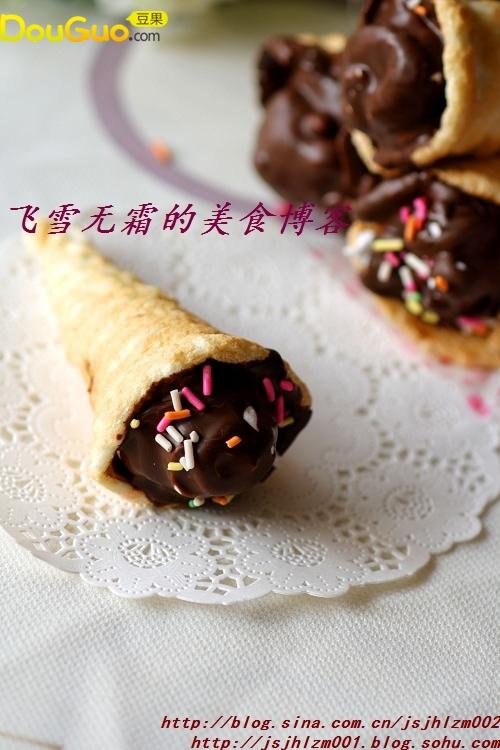 巧克力甜筒:秋天里的冰淇淋的做法