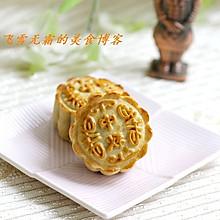 超详细自制月饼——中秋月饼
