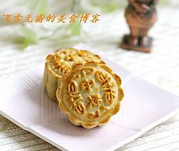 超详细自制月饼——中秋月饼的做法
