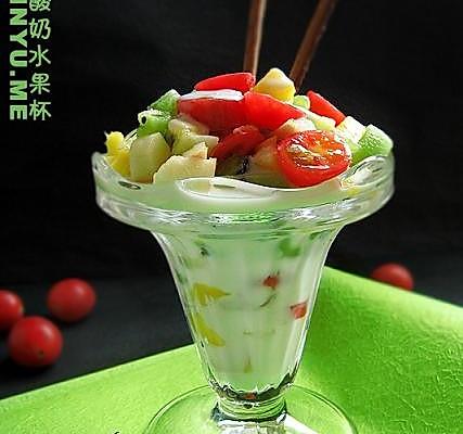 酸奶水果杯-美丽厨娘的做法