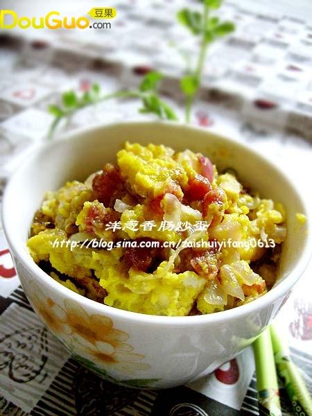 洋葱腊肠炒蛋的做法