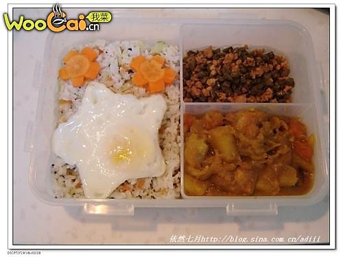 DIY饭盒之旅-午餐饭盒001的做法