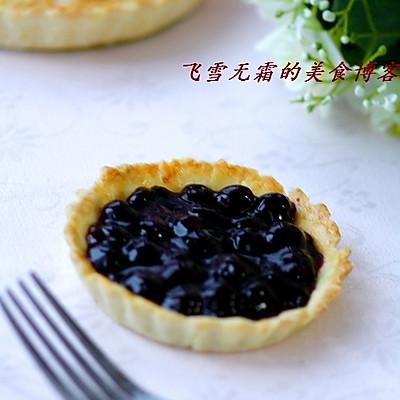 简易版蓝莓派