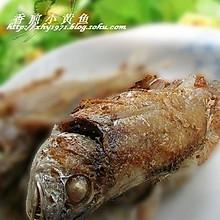 香煎小黄鱼--美丽厨娘