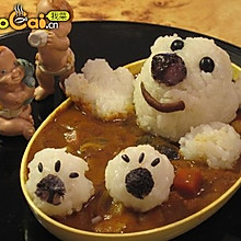 可爱熊宝宝沐浴咖喱饭