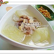 瑶柱冬瓜猪骨汤