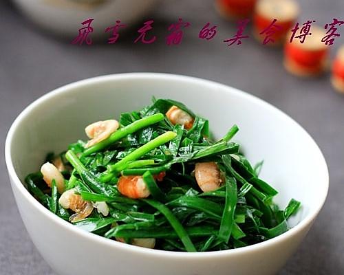 韭菜炒虾的做法