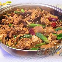 火锅黄焖小土鸡