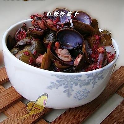 红糟炒蚬子---美丽厨娘的做法