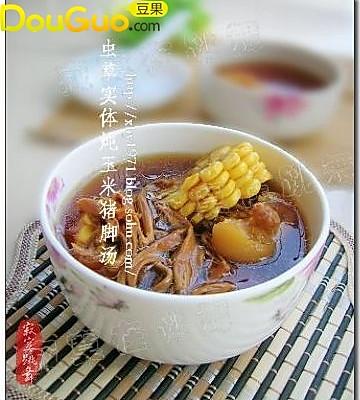 虫草玉米猪蹄汤的做法