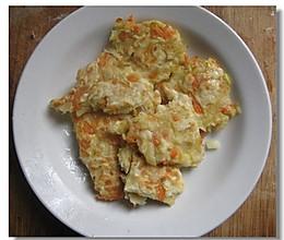 鸡蛋面萝卜饼的做法