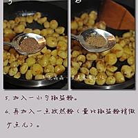 孜然椒盐小土豆的做法图解5