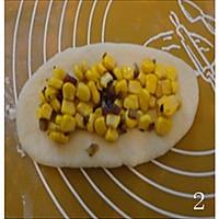 洋葱玉米包的做法图解8