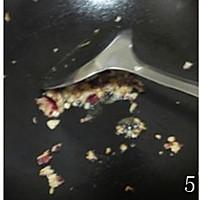 洋葱玉米包的做法图解5