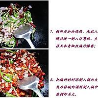 香辣小龙虾的做法图解7
