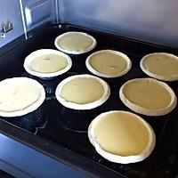 葡式黄桃蛋挞的做法图解4