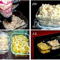 火腿奶油土豆泥的做法图解3