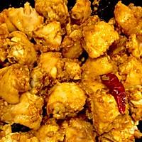 咖喱鸡翅的做法图解8