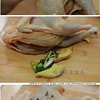 茶香脆皮鸡的做法图解2