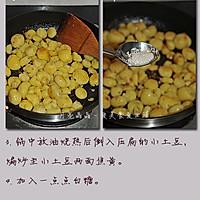孜然椒盐小土豆的做法图解3