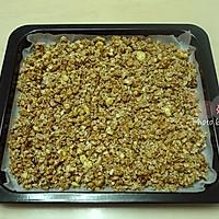 格兰诺拉麦片的做法图解3
