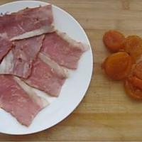 培根杏脯卷的做法图解1
