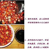 香辣小龙虾的做法图解6