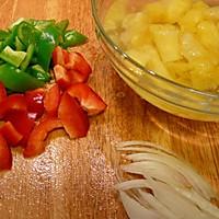菠萝咕老肉的做法图解2