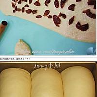 红枣酸奶面包的做法图解2
