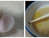 虾仁滑蛋的做法图解2
