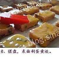 红曲葡萄酥的做法图解8