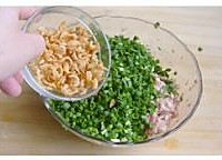 菌菇汤元宝水饺的做法图解6