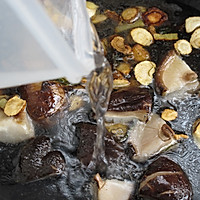 白芷炖香菇 :风寒感冒的及时补救措施的做法图解6