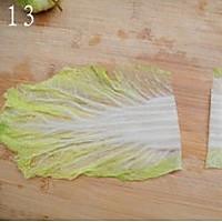 茄汁菜包的做法图解13