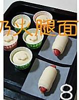 炼奶火腿面包卷的做法图解8