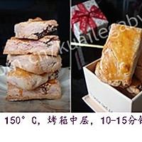 红曲葡萄酥的做法图解9