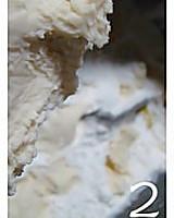 炼奶火腿面包卷的做法图解2