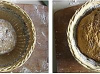 咖啡全麦面包的做法图解3