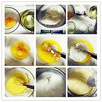 夹心蛋糕卷(红豆味&焦糖味)的做法图解2