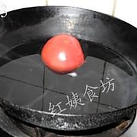 茄汁菜包的做法图解3